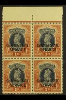 CHAMBA OFFICIALS. 1938-40 1r Grey & Red Brown, SG O68, Never Hinged Mint Marginal Block Of 4, Very Lightly Toned Appeara - India
