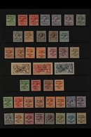 1922-1925 OVERPRINTS MINT COLLECTION On Stock Pages, All Different, Includes 1922 Dollard Opts Set, Plus Red Opts To 9d, - Ireland