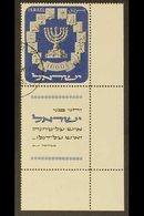 """1952 1000pr """"Menorah"""", SG 64a, Superb Used, Full Tab Corner. For More Images, Please Visit Http://www.sandafayre.com/ite - Israel"""