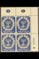 1952 1000pr Black & Blue Menorah (Bale 64a, SG 59), Never Hinged Mint Upper Right Corner PLATE BLOCK Of 4, Very Fresh. ( - Israel