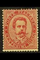 1879 10c Carmine, Umberto I, Sass 38, Mint Part Og. Cat Sass €300 (£230) For More Images, Please Visit Http://www.sandaf - Italy