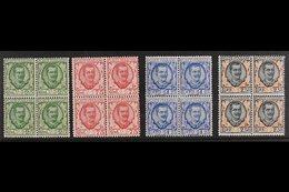 1926 King Complete Set (Sassone 200/03, SG 181 & 185/87), Never Hinged Mint BLOCKS Of 4, Fresh & Attractive. (4 Blocks = - Italy