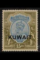 1929 15r Blue And Olive, Geo V, SG 29, Superb Mint. Scarce Stamp. For More Images, Please Visit Http://www.sandafayre.co - Kuwait
