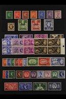1948- GB OVERPRINT SETS FINE MINT OR NHM COLLECTION Incl. 1948-49 Set Mint, 1949 UPU Nhm Blocks Of Four, 1950-55 Set Min - Kuwait