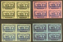 POSTAGE DUE 1945 Complete Set (Yvert 37/40, SG D298/301, Mi 37/40) - IMPERF BLOCKS OF FOUR, Never Hinged Mint. (4 Blocks - Lebanon