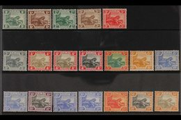 F.M.S. 1904-22 MCA Wmk Tiger Range With Shades Etc To 50c (2) Presented On A Stock Card, Between SG 29/47, Fine Mint. (1 - Great Britain (former Colonies & Protectorates)