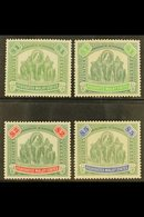FEDERATED MALAY STATES 1922-34 Watermark Multi Script CA $1 Both Shades, $2, And $5 Elephants, SG 76, 76a, 78, And 80, M - Great Britain (former Colonies & Protectorates)
