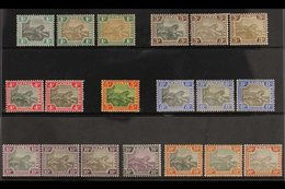 FEDERATED MALAY STATES 1900-01 Tiger Complete Set With Most Listed Shades, SG 15/22b, Mint, Includes 1c Black & Green, 3 - Great Britain (former Colonies & Protectorates)