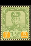 JOHORE 1922 $5 Green And Orange, SG 124, Fine Mint. For More Images, Please Visit Http://www.sandafayre.com/itemdetails. - Great Britain (former Colonies & Protectorates)