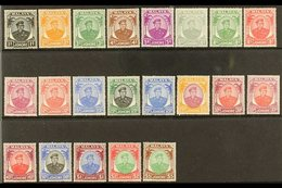 JOHORE 1949-55 Complete Sultan Set, SG 133/147, Superb Never Hinged Mint. (21 Stamps) For More Images, Please Visit Http - Great Britain (former Colonies & Protectorates)