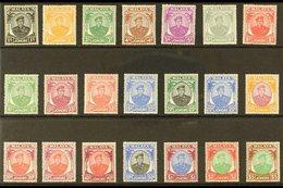 JOHORE 1949-55 Definitive Set, SG 133/47,fine Mint (21 Stamps) For More Images, Please Visit Http://www.sandafayre.com/ - Great Britain (former Colonies & Protectorates)
