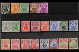 JOHORE 1949-55 Sultan Ibrahim Set, SG 133/147, Very Fine Mint (21 Stamps) For More Images, Please Visit Http://www.sanda - Great Britain (former Colonies & Protectorates)