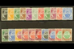 JOHORE 1949-55 Complete Definitive Set, SG 133/147, Never Hinged Mint. (21 Stamps) For More Images, Please Visit Http:// - Great Britain (former Colonies & Protectorates)