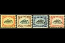 KEDAH 1912 $1 To $5, SG 11/14, Fine Mint. (4 Stamps) For More Images, Please Visit Http://www.sandafayre.com/itemdetails - Great Britain (former Colonies & Protectorates)