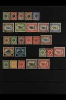 KEDAH 1912-26 MINT RANGE Incl. 1912 Set To 50c, 1919-21 Both 4c, 1919 Surcharges Pair, 1922 To 35c, Fair To Fine (26 Sta - Great Britain (former Colonies & Protectorates)