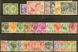 KEDAH 1938 - 1955 Complete Used Collection Incl 1948 Wedding, 1950 Sheaf And Sultan Set, SG 68a/90. Cds Used (30 Stamps) - Great Britain (former Colonies & Protectorates)