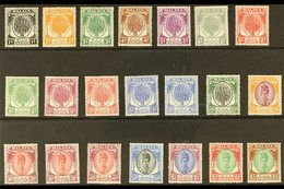 KEDAH 1950-55 KGVI Definitive Set, SG 76/90, Never Hinged Mint (21 Stamps) For More Images, Please Visit Http://www.sand - Great Britain (former Colonies & Protectorates)