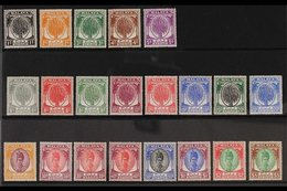 KEDAH 1950-55 Sheaf & Badlishah Definitive Set, SG 76/90, Very Fine Mint (21 Stamps) For More Images, Please Visit Http: - Great Britain (former Colonies & Protectorates)