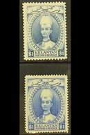 KELANTAN 1928-35 $1 Blue Set With Perf 12 & Perf 14, SG 39/39a, Fine Mint (2 Stamps) For More Images, Please Visit Http: - Great Britain (former Colonies & Protectorates)