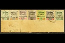 KELANTAN 1923 MALAYA - BORNEO EXHIBITION , Complete Set To $1, SG 30/4, 37/8, Very Fine Used On Piece. (7 Stamps) For Mo - Great Britain (former Colonies & Protectorates)