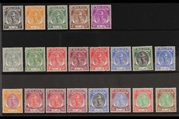 KELANTAN 1951-55 Sultan Ibraham Definitive Set, SG 61/81, Very Fine Mint (21 Stamps) For More Images, Please Visit Http: - Great Britain (former Colonies & Protectorates)