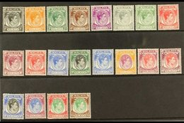 MALACCA 1949-52 Complete KGVI Set, SG 3/17, Superb Never Hinged Mint. (20 Stamps) For More Images, Please Visit Http://w - Great Britain (former Colonies & Protectorates)