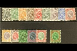 PERAK 1935-37 Complete Sultan Set, SG 88/102, Fine Mint. (15 Stamps) For More Images, Please Visit Http://www.sandafayre - Great Britain (former Colonies & Protectorates)