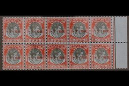 1944 (16 Dec) $1 On Straits Settlements $1 Black And Red/blue, SG J312, Marginal BLOCK OF TEN (5 X 2), Superb Never Hing - Sin Clasificación