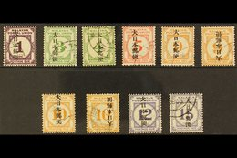 POSTAGE DUES Malaya Postal Union Kanji Opt'd Set, SG JD34/41 Plus Additional 9c & 10c Yellow Orange With Listed INVERTED - Sin Clasificación
