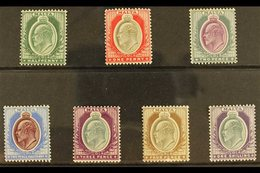 1903-04 CA Wmk Definitive Set, SG 38/44, Fine Mint (7 Stamps) For More Images, Please Visit Http://www.sandafayre.com/it - Malta (...-1964)