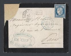 Enveloppe Sans Texte Cérès Y/T 23 Colonies Générales TAD Corp. Armée Cochinchine Du 6/12/76 Vers Paris Coin H G Déchiré - Marcophilie (Lettres)