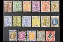 1922-26 Complete Set, SG 123/40, Mint, Fresh Colours. (17 Stamps) For More Images, Please Visit Http://www.sandafayre.co - Malta (...-1964)