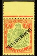 1933 5s Green And Red On Yellow Ovptd Self Government, SG 113, Superb Marginal NHM. For More Images, Please Visit Http:/ - Malta (...-1964)