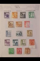 1954-69 FINE MINT COLLECTION Neat Range On Album Pages, Largely Complete From 1956 Defins Set To 1969 Gandhi, Includes A - Malta (...-1964)