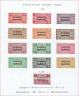 Komplete Reeks REISGOED Van Nr. RG1 T/e/m RG23 * MH En In Goede Staat (zie Ook 2 Scans). Inzet Aan 270 € ! LOT 159 - Luggage