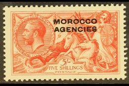 BRITISH 1914-31 5s Rose- Red Seahorse, SG 54, Never Hinged Mint. Scarce. For More Images, Please Visit Http://www.sandaf - Morocco (1891-1956)