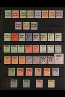 BRITISH CURRENCY 1899-1937 LOVELY OLD TIME MINT COLLECTION Presented On A Pair Of Stock Pages. Includes 1898-1900 Overpr - Morocco (1891-1956)