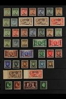 FRENCH CURRENCY 1917- 1937 VERY FINE MINT Complete Basic Run, SG 191/230, Including 1924 3f On 2s6d Additional Listed Sh - Morocco (1891-1956)