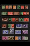 TANGIER 1927-1957 COMPLETE MINT A Delightful Complete Basic Run, SG 231/342, Very Fine Mint - Much Never Hinged. (112 St - Morocco (1891-1956)