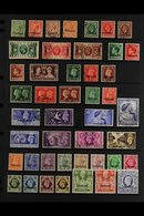 TANGIER 1927-1957 COMPLETE USED A Delightful Complete Basic Run, SG 231/342, Fine / Very Fine Used. Splendid! (112 Stamp - Morocco (1891-1956)