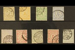 1884-93 MONEY ORDER STAMPS An Attractive Very Fine Used COMPLETE COLLECTION On A Stock Card. Includes 1884 (large-hole P - Holanda
