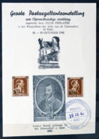 BELGIQUE BLOC FEUILLET GENT 10.10.1942 PERFORÉ NEUF PERF CLUB PHILATEL PERFIN TIMBRE - Perfins
