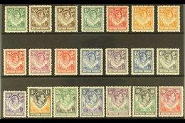 1938-52 KGVI Portrait Definitive Set, SG 25/45, Fine Mint (21 Stamps) For More Images, Please Visit Http://www.sandafayr - Northern Rhodesia (...-1963)