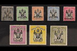 1896 Specimen Set Complete To 5s, SG 32s/9s, Fine Mint. (8 Stamps) For More Images, Please Visit Http://www.sandafayre.c - Nyassaland (1907-1953)