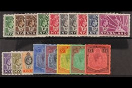 1938-44 Complete Set, SG 10/143, Very Fine Mint. (18 Stamps) For More Images, Please Visit Http://www.sandafayre.com/ite - Nyassaland (1907-1953)