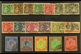 1938-44 Definitives Complete Set, SG 130/43, Fine Used. (18 Stamps) For More Images, Please Visit Http://www.sandafayre. - Nyassaland (1907-1953)