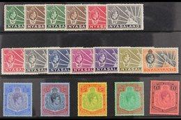 1938-44 Symbol & Portrait Complete Set, SG 130/43, Very Fine Mint (18 Stamps) For More Images, Please Visit Http://www.s - Nyassaland (1907-1953)