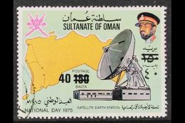 1978 40b On 150b Surcharge, SG 212, Fine Cds Used, Very Scarce. For More Images, Please Visit Http://www.sandafayre.com/ - Oman