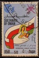 1978 50b Surcharge On 150b Womens Year, SG 213, Very Fine Used. Scarce Stamp. For More Images, Please Visit Http://www.s - Oman