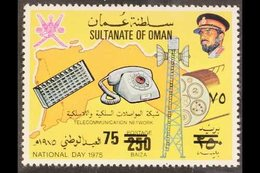 1978 75b On 250b National Day, SG 214, Very Fine Never Hinged Mint. Scarce Issue. For More Images, Please Visit Http://w - Oman
